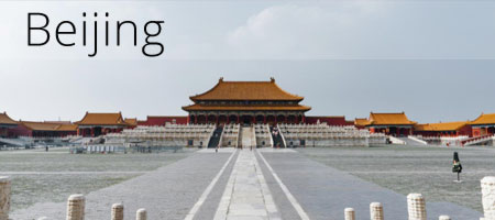 beijing-china-city-page-icon