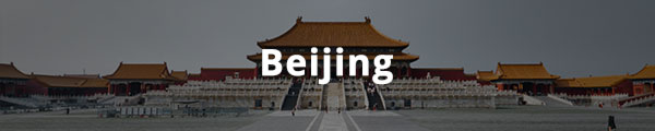 beijing-china-city-page-icon-19